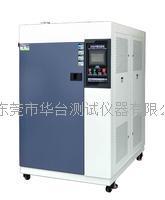 led冷熱衝擊試驗箱