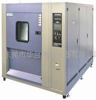 led高低溫衝擊試驗箱