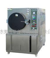 PCT高壓蒸煮試驗機