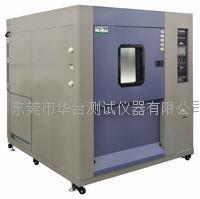 國外高低溫衝擊試驗箱