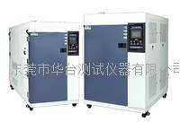 高低溫衝擊試驗箱 冷熱衝擊試驗箱 溫度衝擊試驗箱
