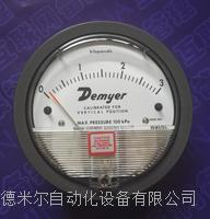 除尘风压表3KPa指针表 D2000-5KPA
