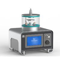 小型蒸发镀膜仪 TN-EVP180G-LV