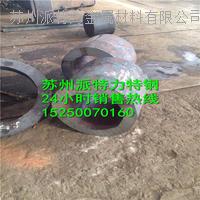 Inconel600鋼板力學性能Inconel600鍛件化學成分 Inconel600