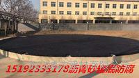 安徽蕪湖冷補瀝青砂基礎墊層的價格