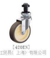日本HAMMER鐵錘 4205EN-PR125mm 倉儲腳輪 4205EN-PR125mm型