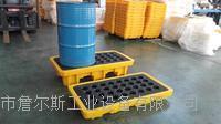 珠海化学品油桶托盘 防泄漏托盘 两桶托盘(750元)另有单桶/四桶型号