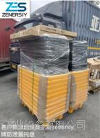 中山化学品油桶托盘 防泄漏托盘 两桶托盘(750元)另有单桶/四桶型号