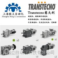 Transtecno意大利詮世 減速機、蝸輪蝸桿減速機、斜齒輪減速機、傘齒輪減速機、行星減速機、交流直流電機、變頻器