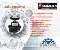 Fairchild美國仙童 30系列 小型精密調節器 美國小型精密調節閥