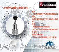 Fairchild美國仙童 70B系列 氣動超小型調節閥 美國氣動小型閥