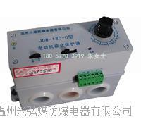 电机综合保护器 JDB-120B