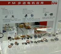 NPM日脉步进电机PF42T系列 PF42T-96D4
