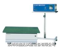 振动试验机 DZD-系列