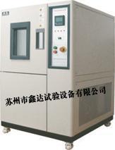恒温恒湿试验箱 GDS-系列-100