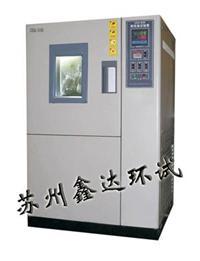 高低温试验箱 GDW