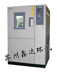 高低温试验箱 GDW-100