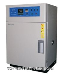高温恒温箱 GDS-010