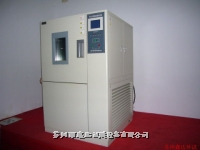 高温高湿箱 HS-225