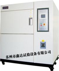 高低温冷热冲击试验箱 GDCJ