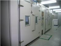 大型步入式高低温试验室 GDWS-系列