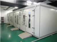 焓差试验室 XD-HC