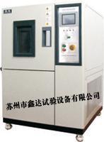 可程式恒温恒湿试验箱 GDJS-100