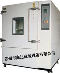 恒温恒湿试验箱 GDS-系列-408