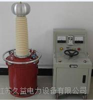 交直流试验变压器厂家现货