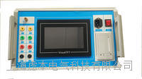 (智能型)变压器有载开关测试仪 厂家    价格