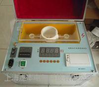油介電強度全自動測試儀(設備) GY6001