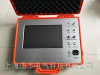 供應/電力電纜故障測試儀(設備) GY9002