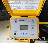 电力承装承修承试四级资质申办地下管线探测仪 GY9006