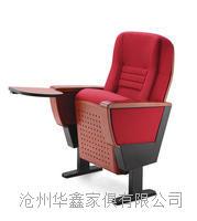 前后都可以带写字板的礼堂椅软席排椅 HX-R