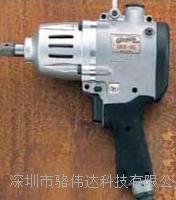 日本URYU(瓜生)UEP-60电动扳手 URYU  UEP-60