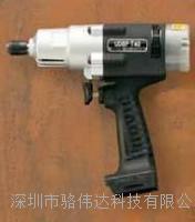 日本URYU(瓜生)UDBP-T50充电式扳手   URYU UDBP-T50