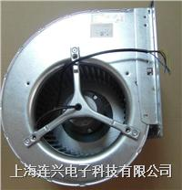 ebmpapst双进风离心风机(变频器专用)