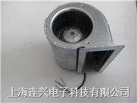 ebmpapst雙進風小型離心風機D2E133-DM47-23