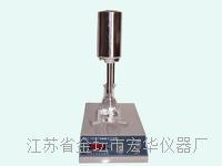 高速勻漿機 FSH-2