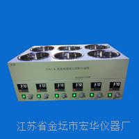 恒溫磁力攪拌水浴鍋 SHJ-6