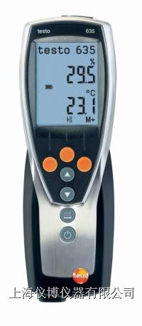 testo 635-2温湿度仪 testo 635-2