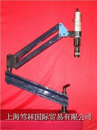 高精尖攻丝机,攻牙机-工件精加工首选工具