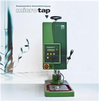 超精智能微孔攻丝机 Microtap G5
