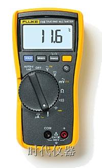 Fluke 116C 温度及微安电流测量HVAC万用表