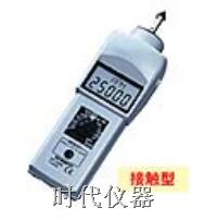 DT-105A接触式转速表,转速表/DT-107A转速表