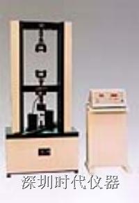 MWD-系列电子式人造板万能试验机