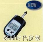 PH-200LC 手持激光数字转速表