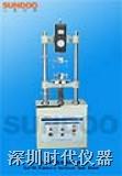 SJV-5K电动立式机台(价格特优)