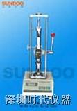 SD-100,SD-200弹簧拉压试验机