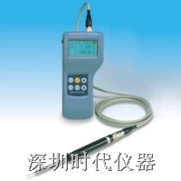 KANOMAX A542智能型环境测试仪 (价格特优)